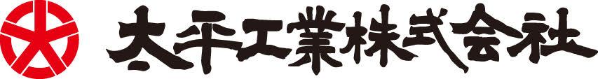 太平工業ロゴマーク