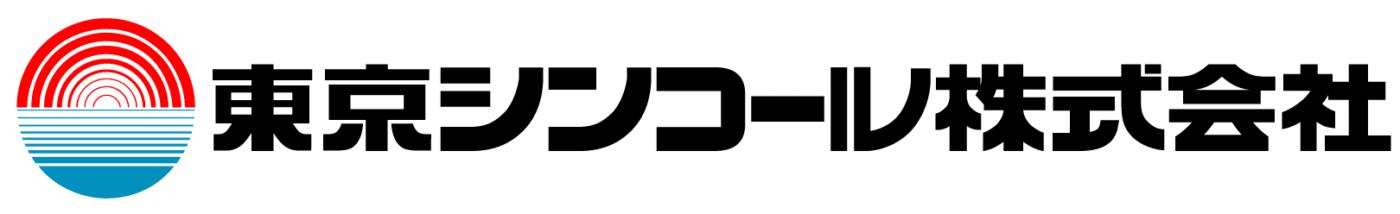 東京シンコールロゴ